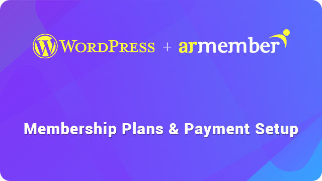 Membership Plans & Payment guide (old)